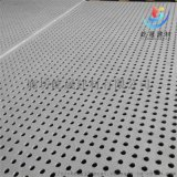 穿孔天花板 防火硅酸钙复合岩棉吸音板