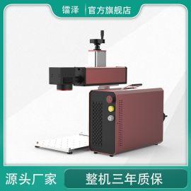 厂家直销桌面式一体式光纤激光打标机 小型激光雕刻机