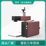 廠家直銷桌面式一體式光纖鐳射打標機 小型鐳射雕刻機
