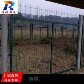 **斜坡铁路金属防护栅栏 铁路安全防护栅栏