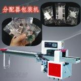 天線分配器包裝機,高清分配器包裝機