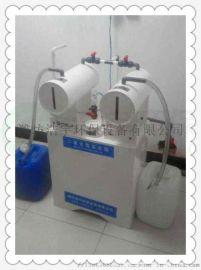 临汾中西医结合医院污水处理设备