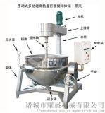 火锅底料专用搅拌炒锅