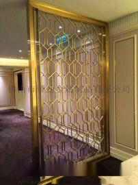 定制不锈钢金属隔断雕花现代简约客厅酒店玄关花格
