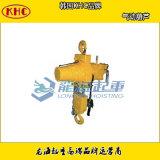 5吨KA5S-p05气动葫芦,KHC大吨位气动葫芦