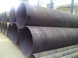 螺旋钢管双面埋弧焊钢管,高频焊管大口径钢管