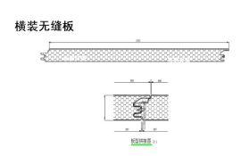 50/75聚氨酯封口岩棉复合板