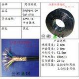 铜芯软屏蔽线 RVVP6*1.0 电线电缆 非标 工程专用