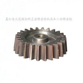 不限模数齿数电火花线切割加工方式精密直齿锥齿轮机床