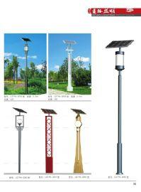 现货低价销售太阳能庭院灯LED路灯