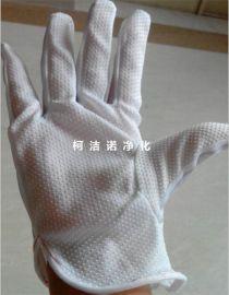 防静电防滑手套 点塑 点胶防滑 白尼龙针织无尘手套 劳保批发