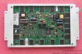 平達PLANAR液晶屏EL640.400-C3/EL640.400-CD3/EL640.400-CB1/EL640.400-C1等離子顯示屏,耐特殊高/低溫屏