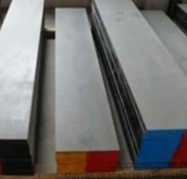 日立HAP72新型钨钼 系粉末高速钢   硬度HAP72模具钢板、圆钢