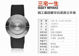 三宅一生Issey Miyake 時尚個性男表皮帶男士手錶SILAN003