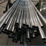 不锈钢水管 304薄壁不锈钢饮用水管 卡压式饮用水管