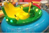 廣州樂天碰碰車,兒童遊樂設備,廠家直銷
