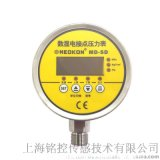 MD-S925E數顯電接點壓力錶