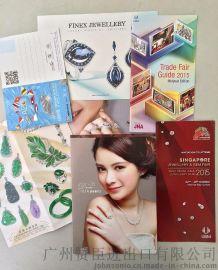 印刷厂直供珠宝首饰企业宣传画册折页宣传单张产品介绍画册商品宣传折页印刷