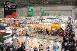 2016日本厨具展