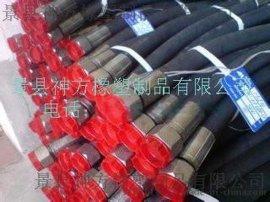 景县神方橡塑制品有限公司产品