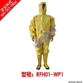 诺安RFH01-WP1单面PVC手套分体半封闭防护服,耐酸碱液密性防护服