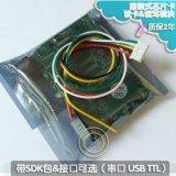 ISO7816接触式智能IC芯片卡CPU卡USB口读卡器读写模块