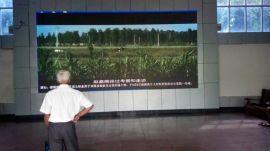 室内p7.62 哈尔滨舞台背景开合  屏