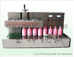 台式全自动铝箔封口机-河南郑州玉祥生产销售