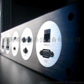 唯立玛VQ-501酒店多媒体铝合金面板插座