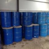 浩铭化工长期供应医药食品工业级/马来/美国陶氏利安德/韩国/国产丙二醇215KG/桶