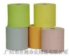 【齐旭纸业】广州收银纸生产厂家 热敏收银纸 多联无碳收银纸