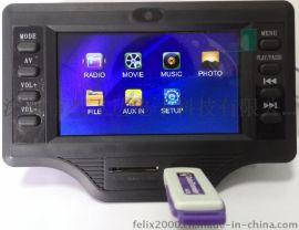 FD157T4 4.3寸屏高清MP5解码板