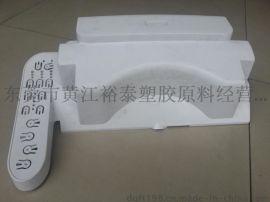智能马桶塑料防火高光抗冲PP