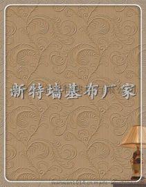 太原市石英纤维壁布,新特海吉布,玻璃纤维壁布 海基布