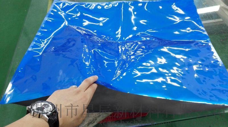 蓝色防静电铝箔袋 彩色铝箔静电袋 表面涂色的铝箔袋