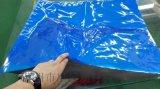 藍色防靜電鋁箔袋 彩色鋁箔靜電袋 表面塗色的鋁箔袋