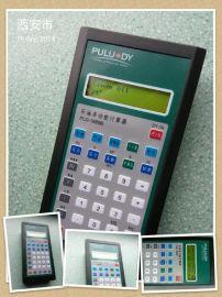 PLD-1885B石油产品密度计算器促销