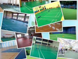 羽毛球場|PVC羽毛球場地膠|專業羽毛球場建設