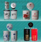 陶瓷茶叶罐厂家,茶叶罐直销价格,陶瓷茶叶罐批发