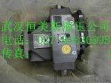 力士乐A10VSO140DR/31R-PPB12N00