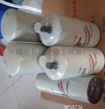 康明斯LF9070118*361轮船发动机组机油滤清器