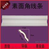 欧式室内PU装饰线条生产厂家PU树脂发泡天花装饰线板