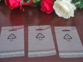 【厂家直销、RoHS认证】平口光身袋 自封袋 PE骨袋 大塑料PE袋