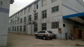 苏州电升温导热油炉,上海油加热器,有机热载体炉