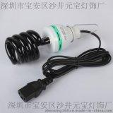 48V品插線黑光誘蟲燈