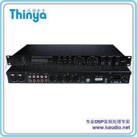 9段EQ前级效果器KTV前级DSP数字前级