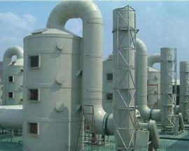 锅炉除尘器 烟气脱硫设备 除尘脱硫塔 除尘设备