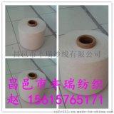 厂家直销28支本白气流纺棉纱 32支再生棉纯棉纱 气流纺本白棉纱