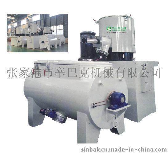 辛巴克高速混合机SRL-W800/2500系列卧式混合机组