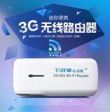 【深圳伊诺】3G/4G便携式无线路由器 5200毫安移动电源路由器